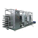 Pipe Type Sterilizer Machine (UHT stainless steel)