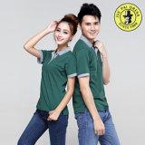 Mass Produce Custom Unisex DIY Tshirts for Club