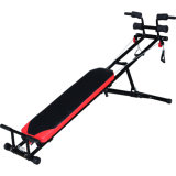 Total Body Gym Exerciser (QMJ-600A)