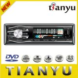 1DIN Car Audio MP3 FM Amplifier Radio USB SD Player