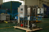 Vacuum Dehydration Dedicated Fire Resistance Oil Purification Equipment