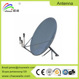 Ultra High Frequency Frequency Antenna