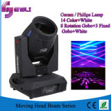 PRO Beam 15r 330W Moving Head Clay Paky (Hl-330bm