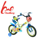 2017 New Design Cool Children Bicycle