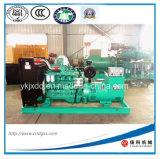 Yuchai Engine 62.5kVA/50kw Open Type Diesel Generator Set