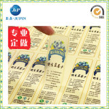 2015 Cheap Printing Custom High Quality Freezer Food Packaging Stickers (JP-S160)