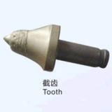 Hydraulic Drum Cutter Cutting Teeth for Sale