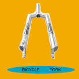 Wholesale Low Price Bicycle Fork for Yfhlc28 Bike Fork