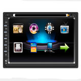 Two DIN Car DVD Player/GPS Navigation Universal Car Radio