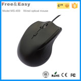 Cheap High Quality 4D USB Wired Optical Mouse