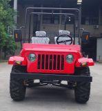 2016 Chain Drive Mini Jeep ATV for Sale (JY-ATV020)