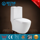 Project Ce Round Shape Popular One Piece Water Closet (BC-1304)