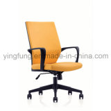 Hot Sale Middle Back Office Chairs PU with Design (YF-8892)
