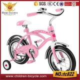 High Grade Children Bike/Kids Gift Toys