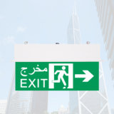 Aw-Cel301 Asenware Centralized Monitoring Exit Sign