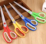 Colorful Safety Scissors with Free Sample