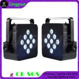 9PCS 5in1 Battery & Wireless LED Flat PAR