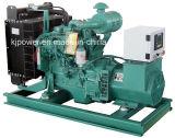 50Hz 75kVA Diesel Generator Set Powered by Cummins Engine