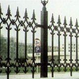 Residental/Park/School Security Fence