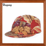 Custom 5 Panel Flat Peak Snapback Cap Leather Emboss (LT130307D)