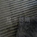 Woven Corduroy Sofa Fabric (GYW025)