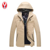 Men′s Hoody Washed Cotton Relaxation Simple Jacket