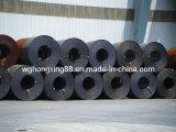 Hot Salehr Steel Coil Series