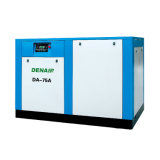 75kw Screw Silent Air Compressor (DA-75A)