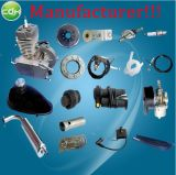 80CC Bicycle Engine Kit (A80)