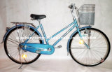 Simple Japan Model City Bicycle for Sale (SH-CB090)
