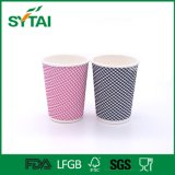 Lightweight Ripple Wall Disposable Coffee Paper Cup with Lid