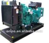 Generator 200kVA Price for Best Selling in China