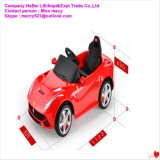 Four-Wheel-Drive Toy Car Children′s Electric Cars
