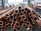 ASTM Copper Alloy Tubesfactory Directly Wholesale