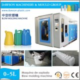 1L 4L 5L HDPE Bottle Jerry Can Extruder Blow Molding Machine
