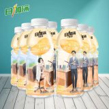 Ichimore Xindong Vitamin Sports Water (Mango flavor)