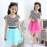 Korean Style Girl′s Summer Sweet Stripe Dress