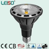 TUV Certificate 15W COB LED Reflekter Lampen PAR30/PAR38/PAR20 /PAR16