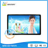 65 Inch LCD High Brightness Monitor with HDMI (MW-651MVH)