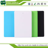 Leather Ultrathin Mobile Power Bank 2600mAh for Business Gift