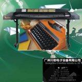 Novajet 750 Printer for Indoor Inkjet Photo Printing