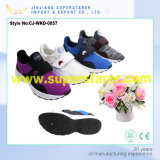 Soft Sport Breathable Mesh Gym Shoe with Magic Tape