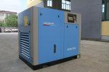 Green Compressed Air 100% Oil Free Screw Air Compressor