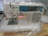 Wonyo Home Use Sewing&Embroidery Machine