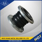 Dn200 Rubber Flexible Joint with Flanges