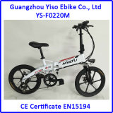 Folding Ebike with E-Bike Type Auto Shutdown of Engine