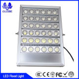 100W 200W High Brightness LED outdoor Building Lighting LED Bill Board Light