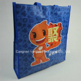 Non Woven Promotional Bag, Shopping Bag (BG1085)
