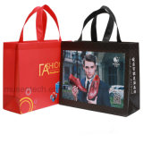 Promotion Customized Black Non Woven Eco Shopping Cosmetic Carry Supermarket Bags