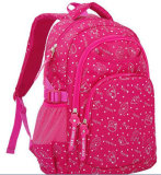 Promotion Kids School Backpack Children Bags for Sports